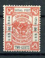 SHANGHAI CHINE  - POST LOCAL - N° Yt 103 (*) - China