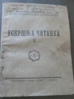 USKRŠNJA ČITANKA, BIBLIOTEKA HRIŠĆANSKOG DELA, XIII - Books, Magazines, Comics