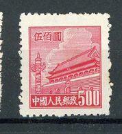 CHINE - DIVERS - N° Yt 835A (*) - 1949 - ... Volksrepublik