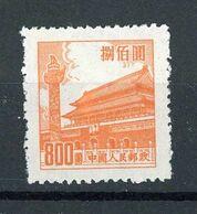 CHINE - DIVERS - N° Yt 1013 (*) - 1949 - ... Volksrepublik