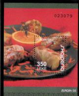 CEPT Gastronomie Albanien Block 158 MNH ** Postfrisch - 2005