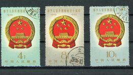 CHINE - DIVERS - N° Yt 1227+1228+1229 Obli. - Official Reprints