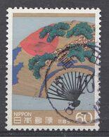 Japon 1986  Mi.nr. 1676  Handwerk    Oblitérés / Used / Gestempeld - 1926-89 Emperador Hirohito (Era Showa)