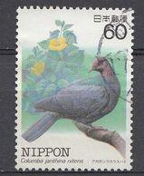 Japon 1984  Mi.nr. 1581  Seltene Vögel    Oblitérés / Used / Gestempeld - 1926-89 Emperador Hirohito (Era Showa)