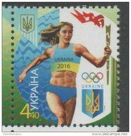 UKRAINE , 2016, MNH, RIO OLYMPICS,  1v - Summer 2016: Rio De Janeiro