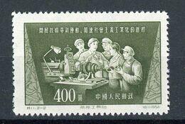 CHINE - INDUSTRIE - N° Yt 1030 (*) - Unused Stamps