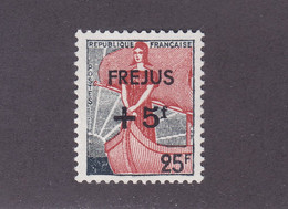 TIMBRE FRANCE N° 1229 NEUF ** - 1959-60 Marianna Alla Nef