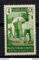 CABO JUBY **76 Nuevo Sin Charnela. Cat.175 € - Cabo Juby