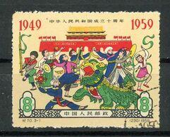 CHINE - DIVERS - N° Yt 1239 Obli. - Official Reprints