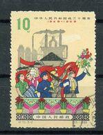 CHINE - DIVERS - N° Yt 1240 Obli. - Official Reprints