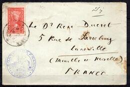 Afghanistan Belle Lettre Entière De 1935 Pour La France. B/TB. A Saisir! - Afghanistan