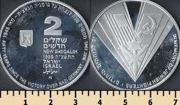 Israel 2 New Shekels 1995 - Israel