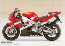 Advertising  Postcard , YAMAHA Motorbike , Moto Stock , Lisbon Portugal - Motos