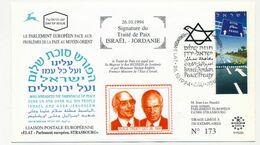 ISRAEL - FDC Traité De Paix Israël - Jordanie - 29/10/1994 - FDC