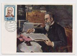 CARTE MAXIMUM CM Card USSR RUSSIA Music Composer Rymsky- Korsakov Painting - Tarjetas Máxima