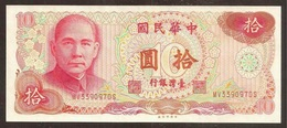 CHINA (TAIWAN). 10 Yuan 1976. Pick 1984. - Taiwan