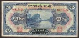 CHINA. 10 $ 1929. Provincial Bank Of Kwangsi. Pick S2341r - China