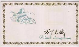 Chine - La Grande Muraille En 4 Timbres De Saisons Premier Jour. 1979 - Neufs