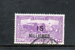 EGYPTE 1926 O - Egypt