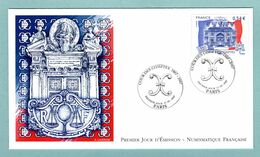 FDC France 2007 - Bicentenaire De La Cour Des Comptes - YT 4028 - Paris - 2000-2009
