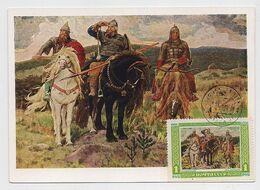 CARTE MAXIMUM CM Card USSR RUSSIA Art Painting Vasnetsov Warriors Horse - Tarjetas Máxima