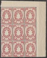 BAYERN TELEGRAPHENMARKEN 1876 25 Pfg. Im Postfrischen Neunerblock Aus Der Bogenecke, Mi.Nr. T18 - Bayern