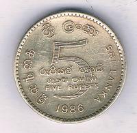 5 RUPEES 1986  SRI LANKA /7201/ - Sri Lanka