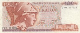 BANCONOTA GRECIA 100 DRACME XF (KP1785 - Grecia