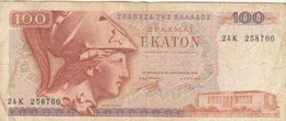 BANCONOTA GRECIA 100 DRACME VF (KP1786 - Grecia