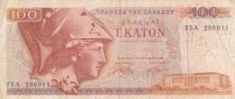 BANCONOTA GRECIA 100 DRACME VF (KP1787 - Grecia