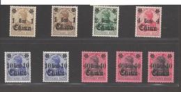 Dt. Auslandspostämter China Lot Aus Michel Nummer 38-43 Ungebraucht / Postfrisch - Deutsche Post In China
