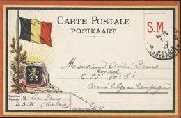 CP Militaire Franchise Drapeau Belgique Guerre 14 Maxime L'union Fait La Force CAD Poste Militaire Belgique 1917 Calais - Guerra 14 – 18