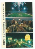 ESTADIO KAFTANTZOGLION - THESSALONIKI - ( GRECIA ) - Estadios