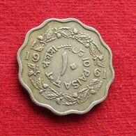 Pakistan 10 Paisa 1961 KM# 21 Paquistao - Pakistan