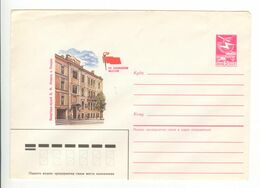 URSS , 1986 , Pskov , Museum Lenin , Pre-paid Envelope - Storia Postale