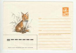 URSS , 1986 , Animals , Fox , Pre-paid Envelope - Storia Postale