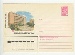 URSS   , 1981 , Taskent ,  National Academic Drama Theatre ,   Pre-paid Envelope - Storia Postale