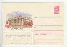 URSS , 1981 , Bacu , Museum Lenin , Pre-paid Envelope - Storia Postale