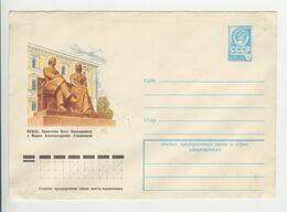 URSS ,  1977 , Penza ,  Monument Of A.I.Ulianov  , Pre-paid Envelope. - Storia Postale