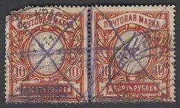 1919-RUSSIA-10 RUB.-USED PAIR - 1917-1923 Republic & Soviet Republic