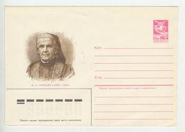 URSS   , 1985 , M.Ulianov ,   Pre-paid Envelope - Storia Postale