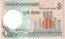 Bangaldesh 2 Taka 2-1991 Pick 6.C.a.3 UNC Ref 4612-1 - Bangladesh