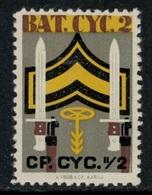 Suisse /Schweiz/Switzerland // Vignette Militaire // Radfahrer-cycliste, Bat.Cyc. 2  RDF Kp. II/2 - Viñetas