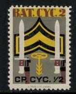 Suisse /Schweiz/Switzerland // Vignette Militaire // Radfahrer-cycliste, Bat.Cyc. 2  RDF Kp. I/2 - Viñetas