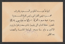 Egypt - 1947 - Personal Invitation - From Nokrashy Pasha - Covers & Documents