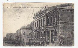 Russland Kriegsgefangenen Post - Briefe U. Dokumente