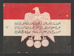 Egypt - 1954 - Innovation - 1st Anniversary, The Editorial Board - Briefe U. Dokumente