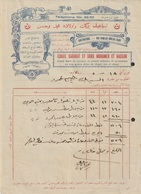 Egypt - 1927 - Vintage Invoice - ISMAIL BARAKAT & Sons - Tile Workshop - Covers & Documents