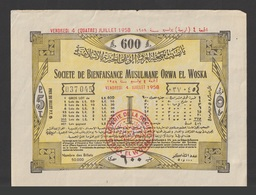 Egypt - 1958 - Rare - Lottery - Orwa El Woska Muslim Charity Society - Briefe U. Dokumente