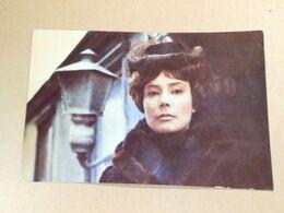 Actress. Tatiana Samoilova - Actors